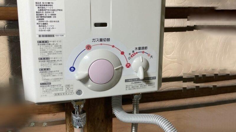 ガス湯沸かし器取替工事 寝屋川市