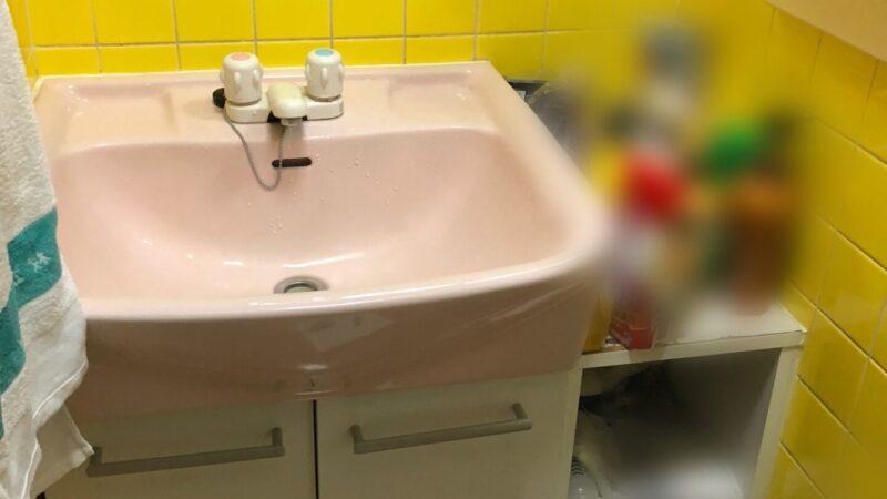 洗面台取替工事 寝屋川市