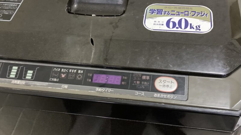 28年使われてきた洗濯機の買替に伴う既設家電製品の扱い方