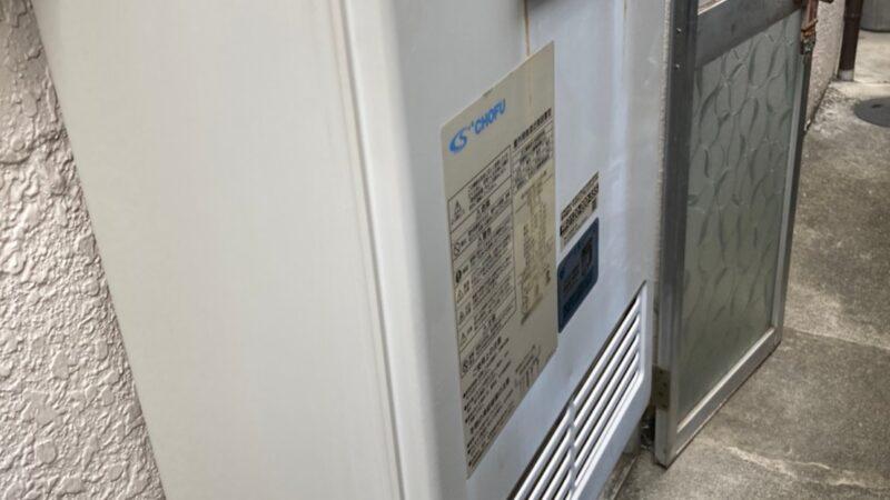 ガス給湯器の調子が悪い 寝屋川市