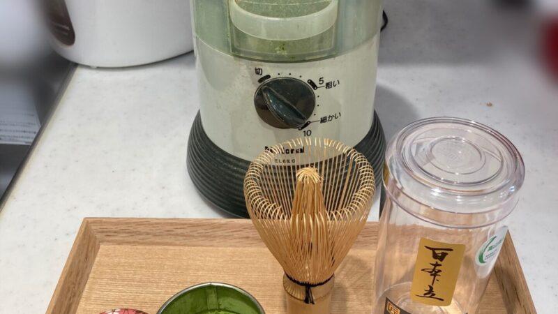 特製緑茶を一服どうぞ 寝屋川市