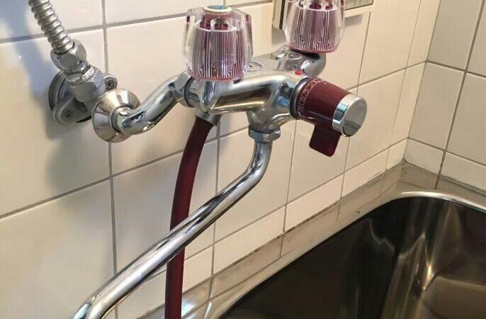 風呂場の蛇口取替工事 寝屋川市