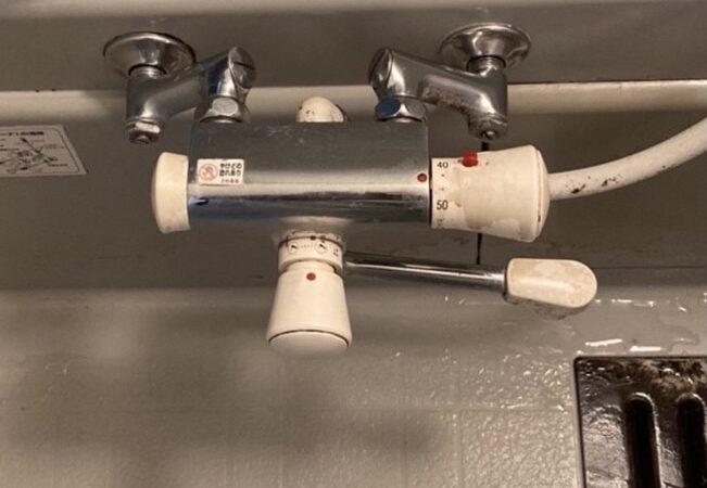 お風呂の蛇口(水栓)交換工事 寝屋川市